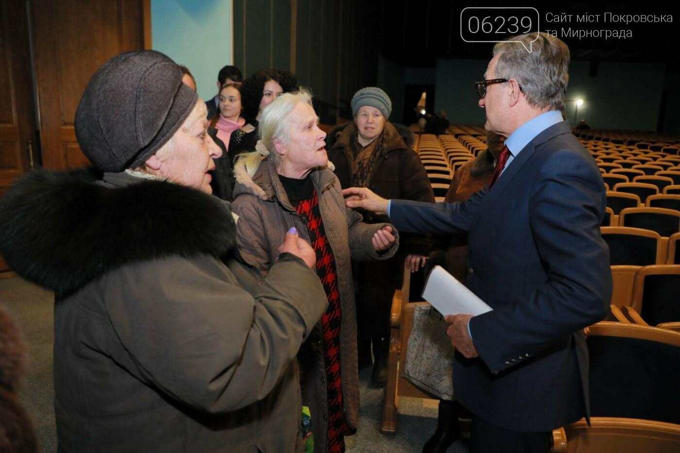 Кандидат на пост Президента Украины Сергей Тарута посетил Покровск, фото-21