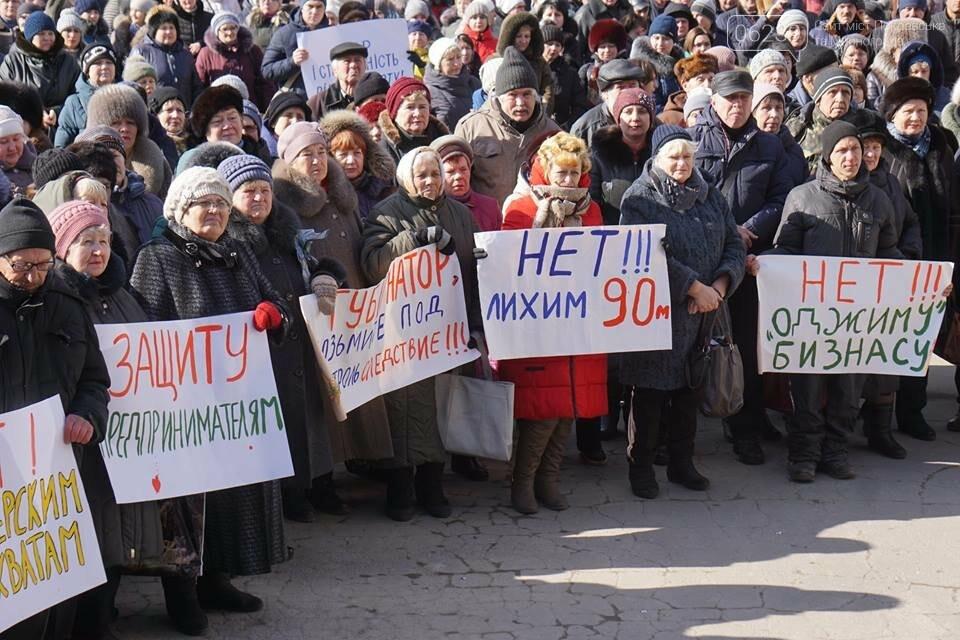 Сегодня в Покровске провели акцию против бандитизма, фото-3