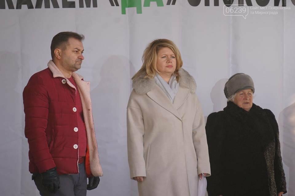 Сегодня в Покровске провели акцию против бандитизма, фото-2