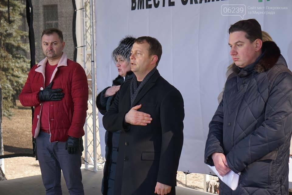 Сегодня в Покровске провели акцию против бандитизма, фото-1