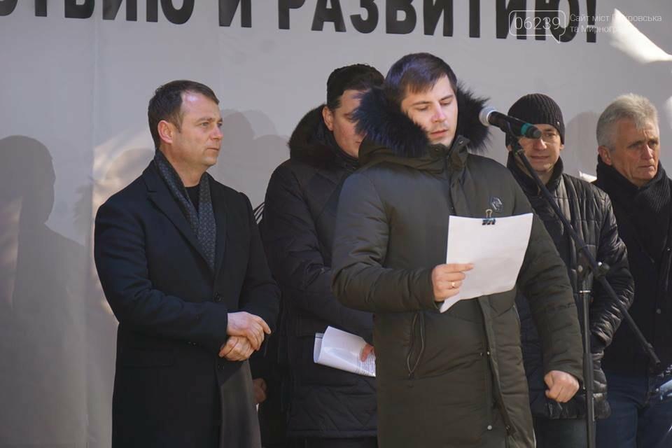 Сегодня в Покровске провели акцию против бандитизма, фото-5