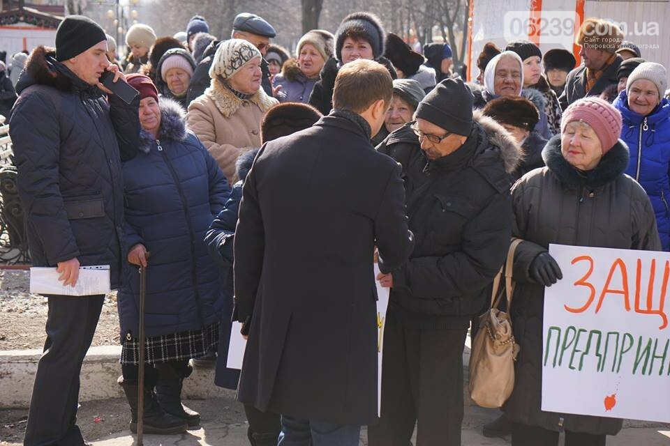 Сегодня в Покровске провели акцию против бандитизма, фото-16