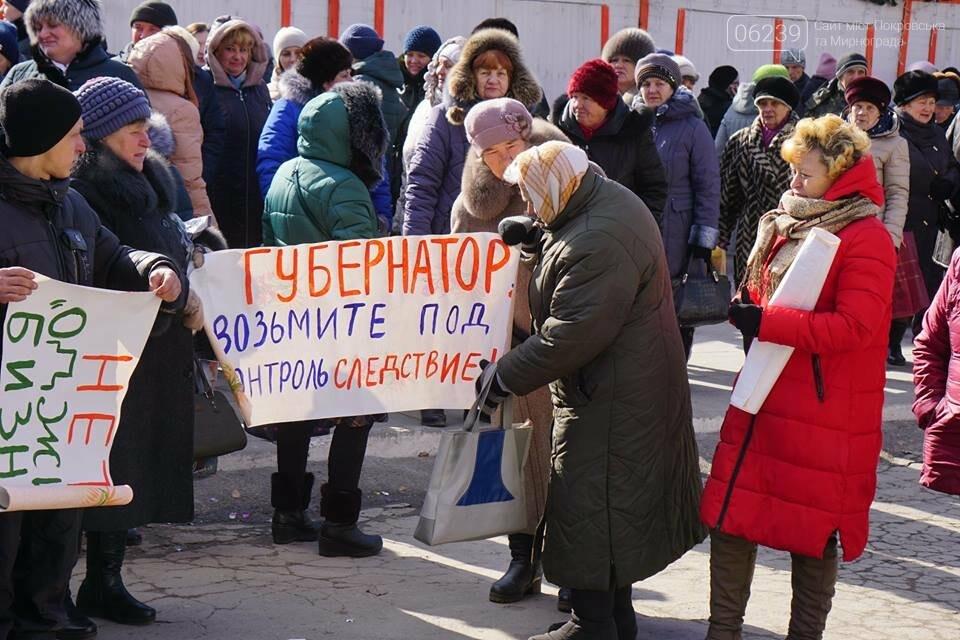 Сегодня в Покровске провели акцию против бандитизма, фото-18
