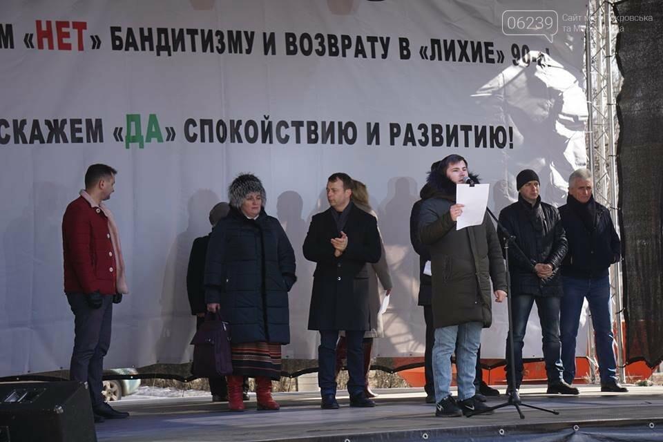 Сегодня в Покровске провели акцию против бандитизма, фото-22