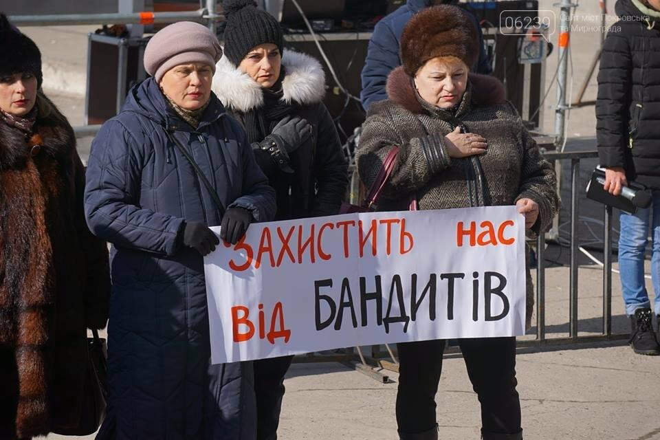 Сегодня в Покровске провели акцию против бандитизма, фото-21