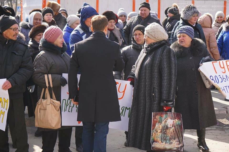 Сегодня в Покровске провели акцию против бандитизма, фото-26