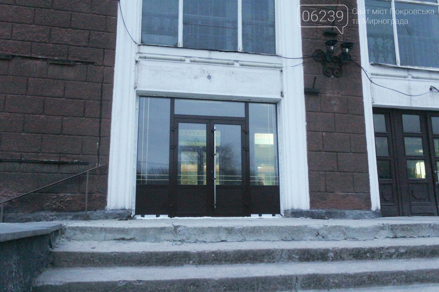 В мирноградском ДК «Украина» ремонтируют главный вход , фото-1
