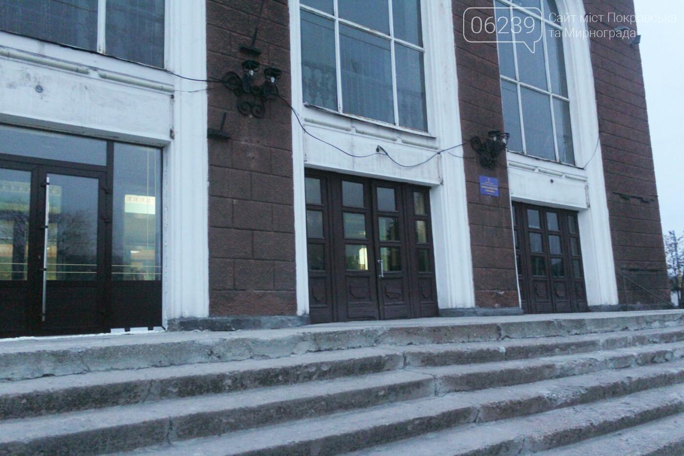 В мирноградском ДК «Украина» ремонтируют главный вход , фото-2
