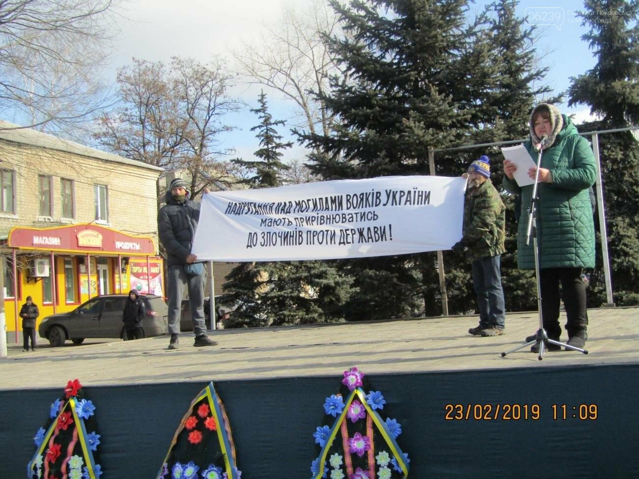 В Родинском провели акцию по чествованию памяти погибших во время АТО и ООС украинских воинов, фото-3