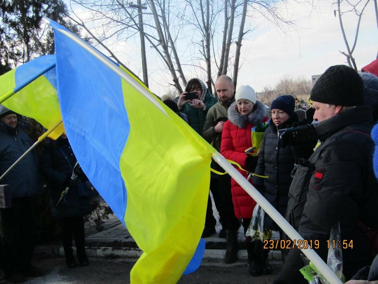 В Родинском провели акцию по чествованию памяти погибших во время АТО и ООС украинских воинов, фото-1