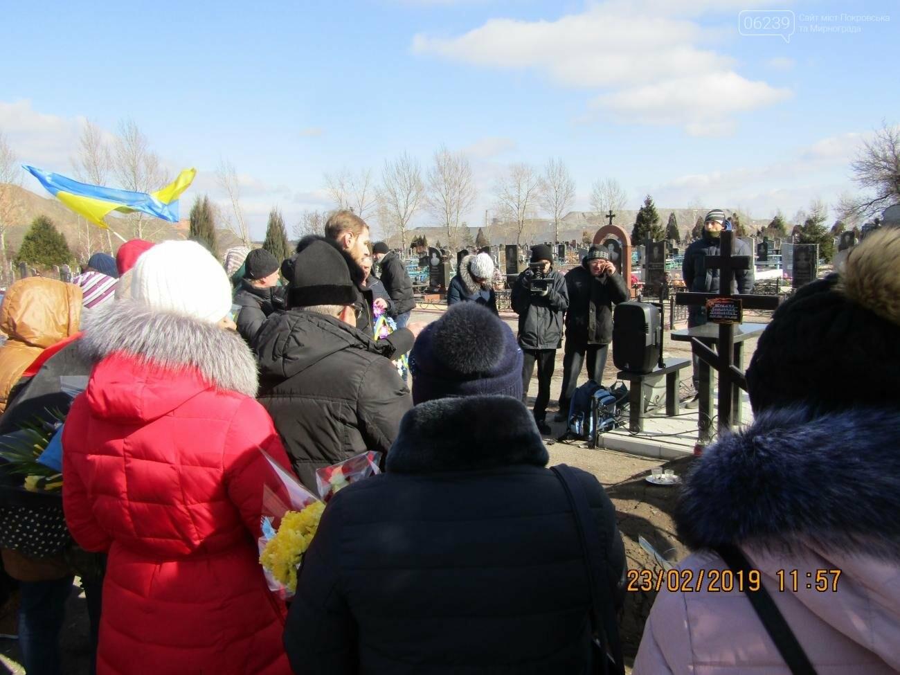 В Родинском провели акцию по чествованию памяти погибших во время АТО и ООС украинских воинов, фото-4
