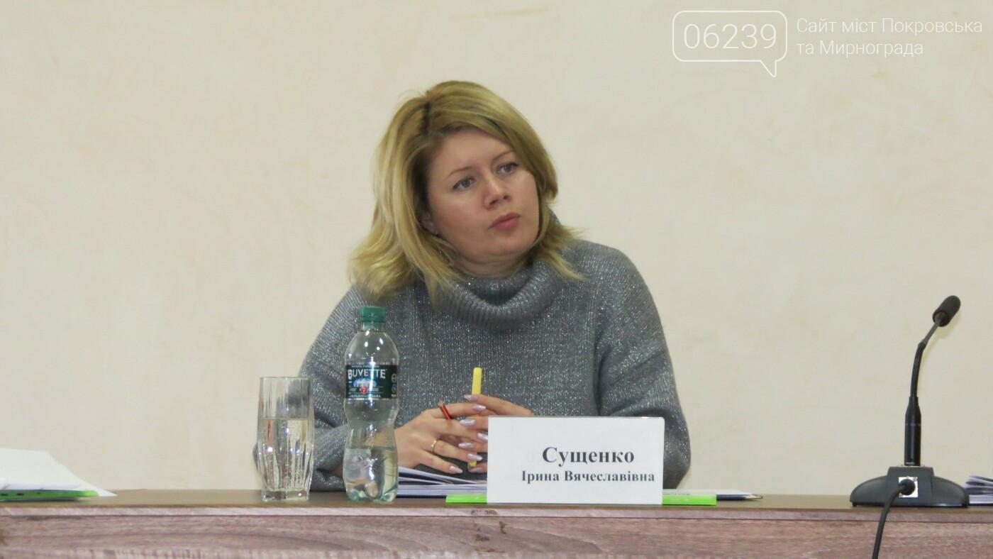 На исполкоме в Покровске обсуждали повышение тарифа на тепло: жильцам каких домов стоит беспокоиться, фото-2