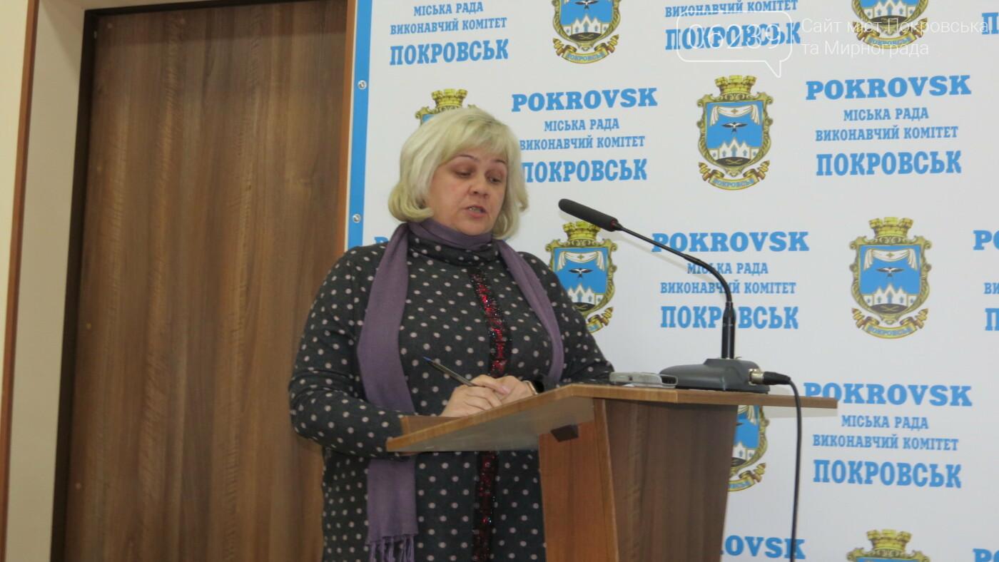 На исполкоме в Покровске обсуждали повышение тарифа на тепло: жильцам каких домов стоит беспокоиться, фото-1