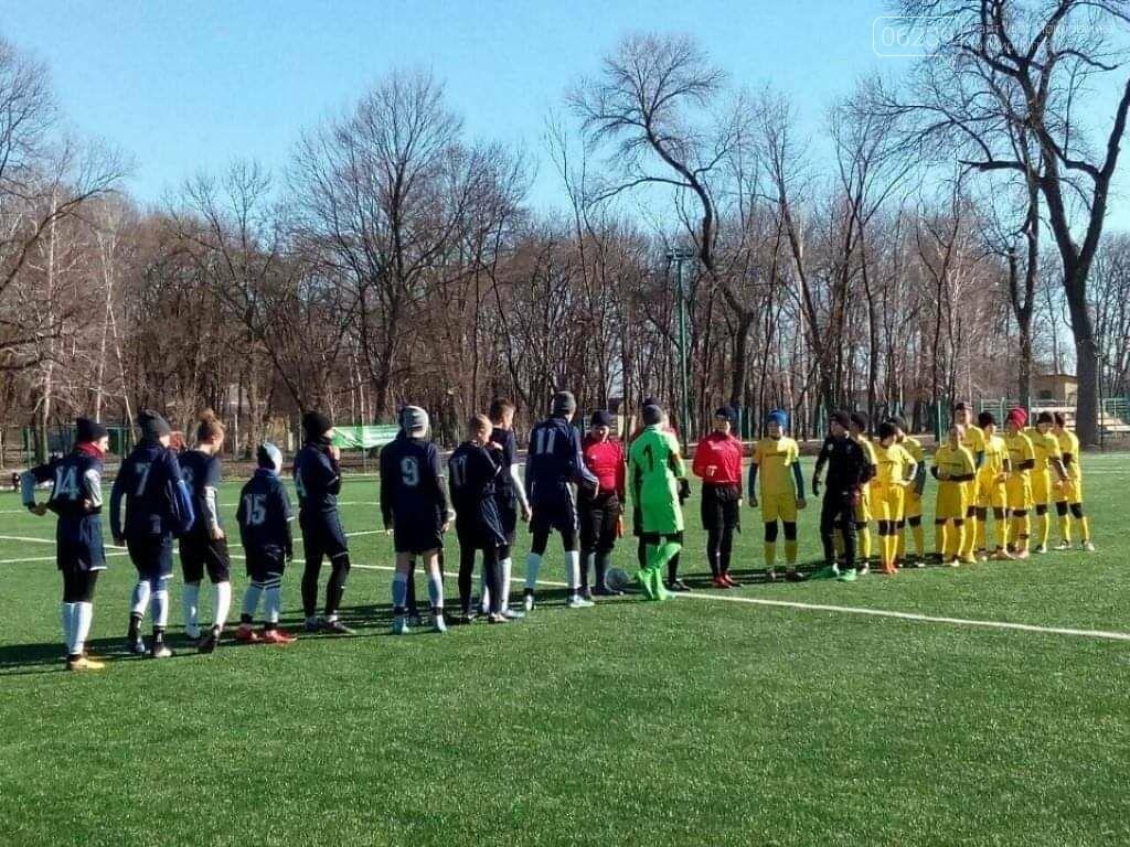 Футболисты ДЮСШ Мирнограда с разгромным счетом обыграли соперников из Краматорска , фото-1