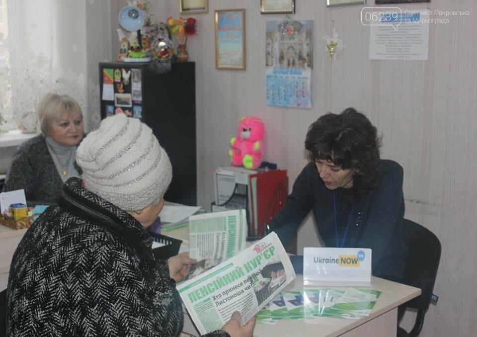 Пенсіонерам Мирнограда розповіли про індексацію пенсій , фото-3