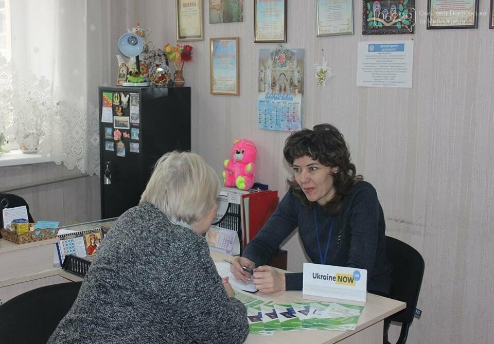 Пенсіонерам Мирнограда розповіли про індексацію пенсій , фото-1