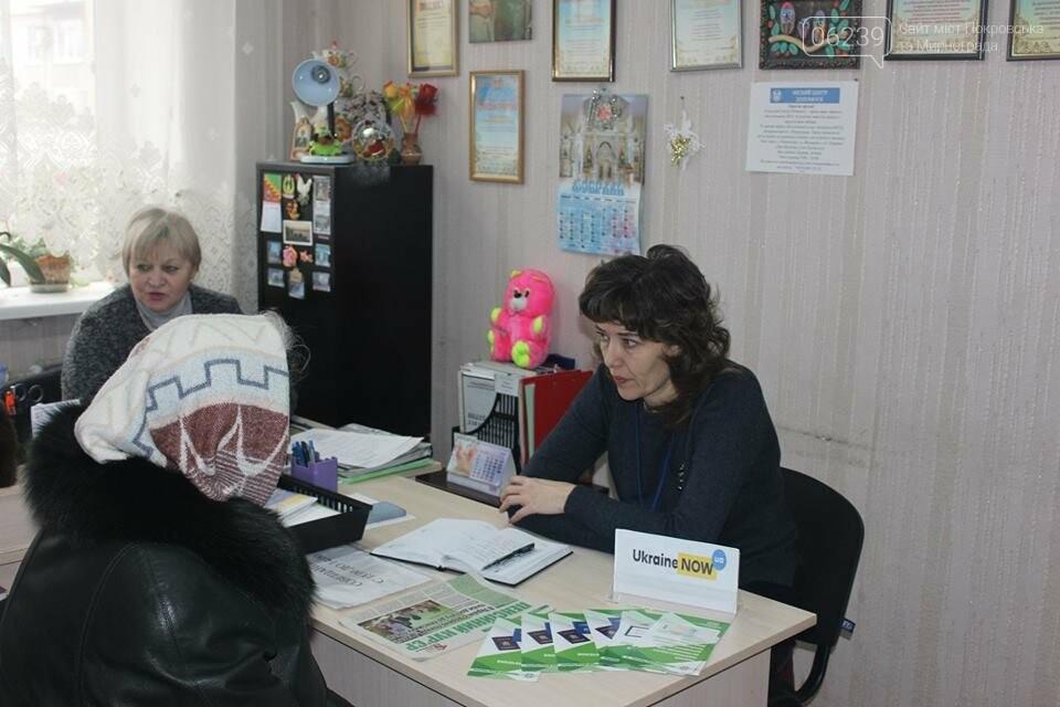 Пенсіонерам Мирнограда розповіли про індексацію пенсій , фото-2