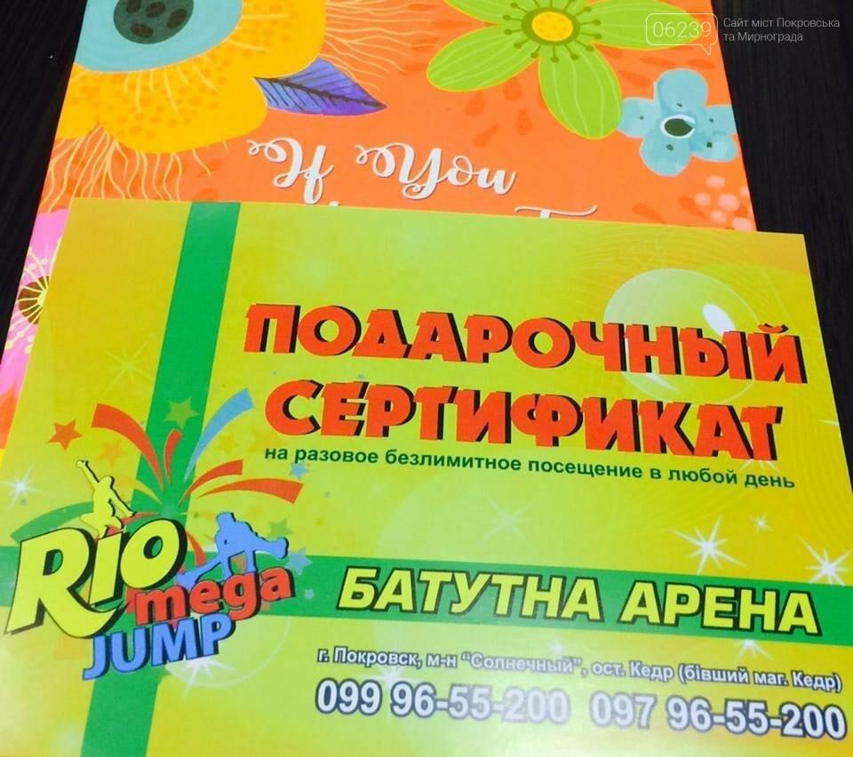 Определены победители в фотоконкурсе от «06239.com.ua» «Мой волшебный Новый год», фото-1