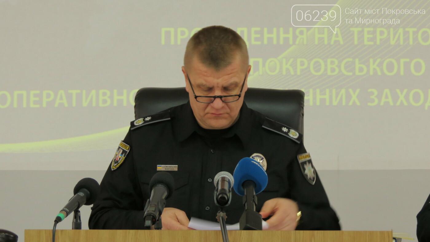 В Покровск прибыл главный полицейский области: планирует встречу с пострадавшей от поджога секретарем горсовета, фото-1