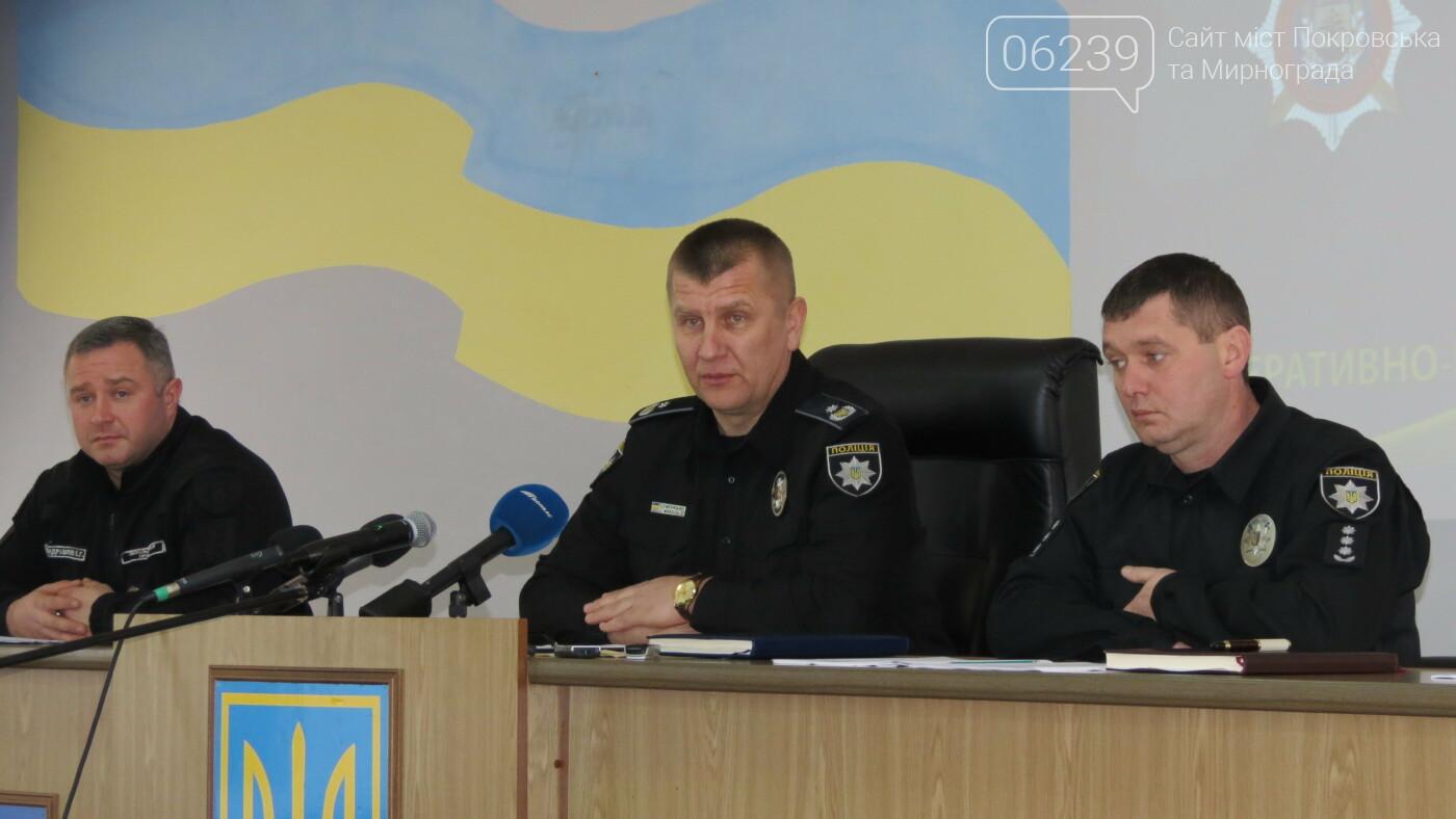 В Покровск прибыл главный полицейский области: планирует встречу с пострадавшей от поджога секретарем горсовета, фото-3