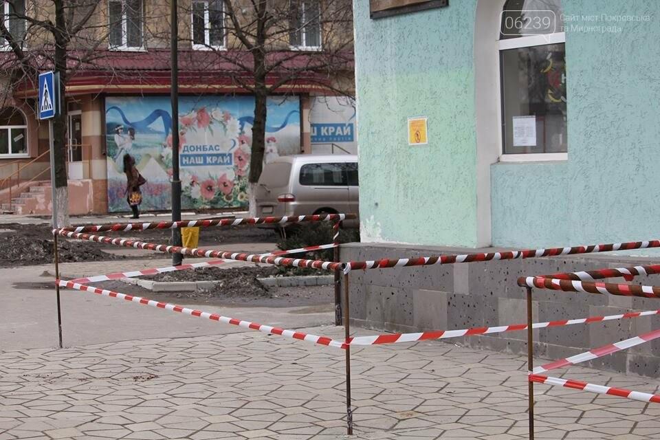 Опасный Покровск: на проспекте Шахтостроителей ветхие балконы угрожают жизни покровчан, фото-5