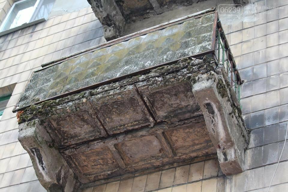 Опасный Покровск: на проспекте Шахтостроителей ветхие балконы угрожают жизни покровчан, фото-3