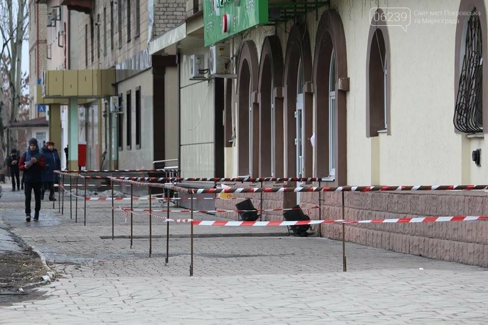 Опасный Покровск: на проспекте Шахтостроителей ветхие балконы угрожают жизни покровчан, фото-6