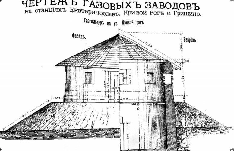 """Краєзнавець Валерій Кордюков: """"Дата заснування Покровська може бути іншою, ніж вважалося до цього"""", фото-7"""
