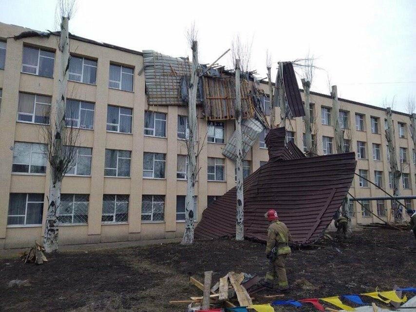В мирноградском ГорОО рассказали, повлияет ли ситуация с обрушением кровли на учебный процесс , фото-2