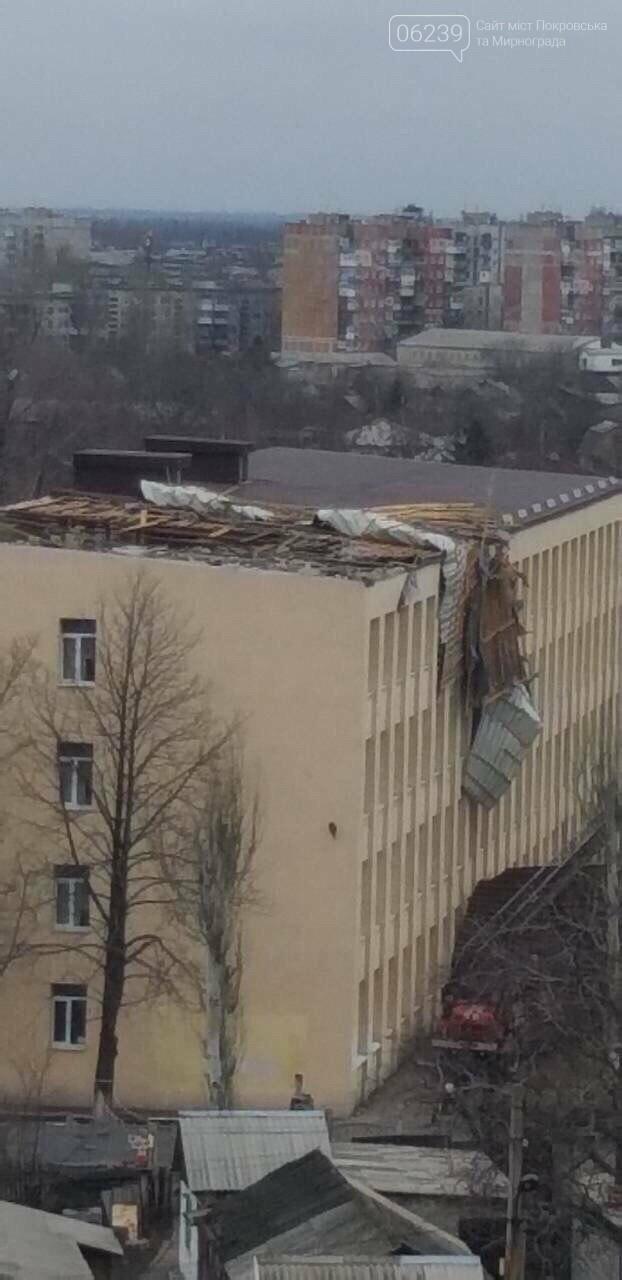 В мирноградском ГорОО рассказали, повлияет ли ситуация с обрушением кровли на учебный процесс , фото-3