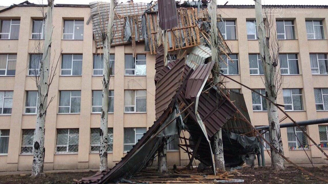В мирноградском ГорОО рассказали, повлияет ли ситуация с обрушением кровли на учебный процесс , фото-4