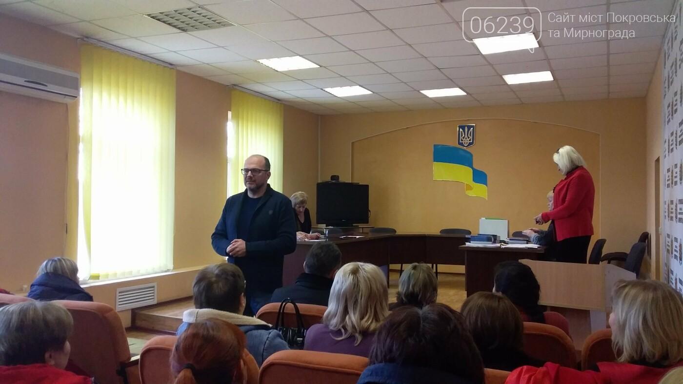 В Мирнограде активно готовятся к предстоящим выборам Президента Украины, фото-1