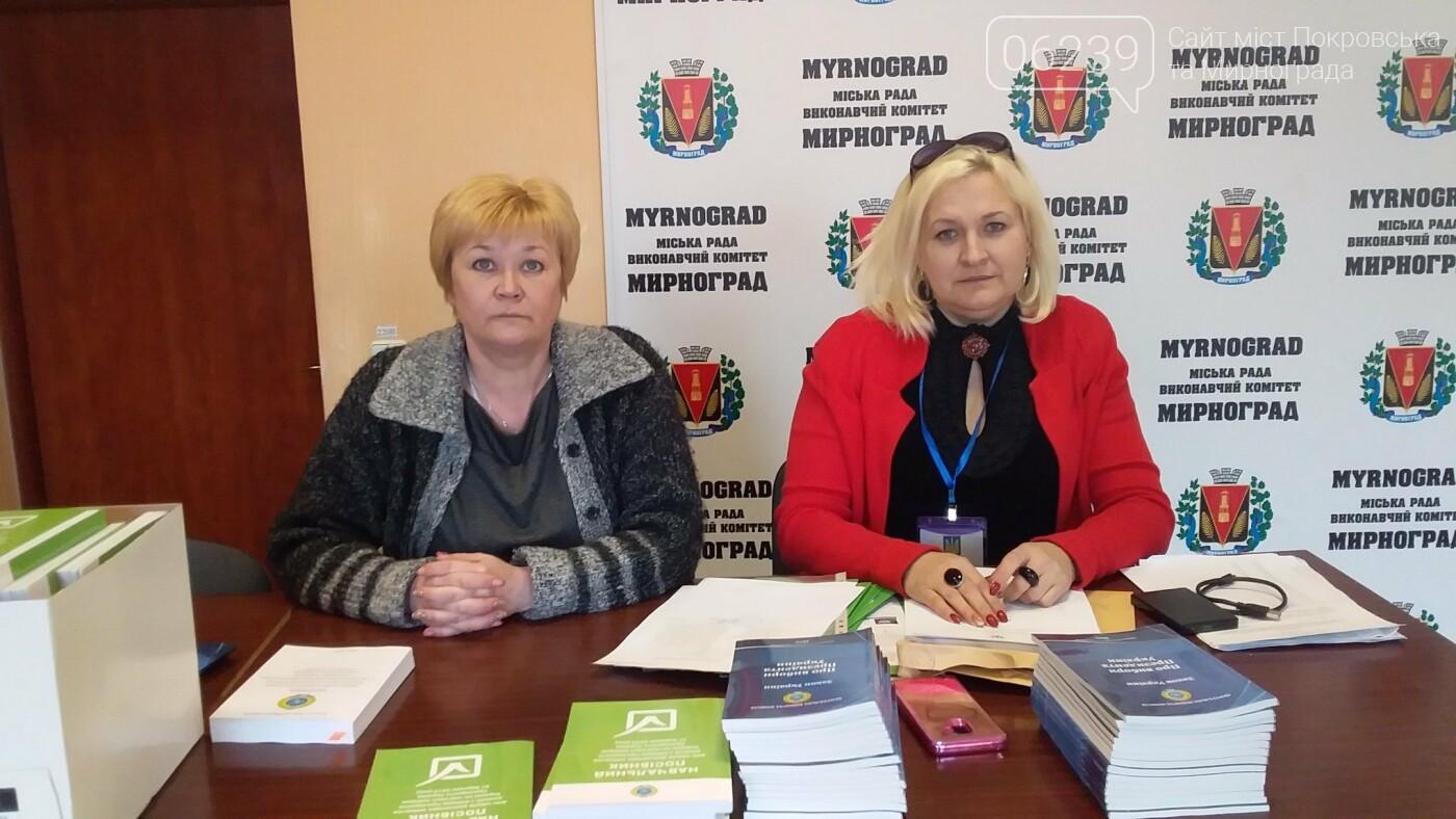 В Мирнограде активно готовятся к предстоящим выборам Президента Украины, фото-2