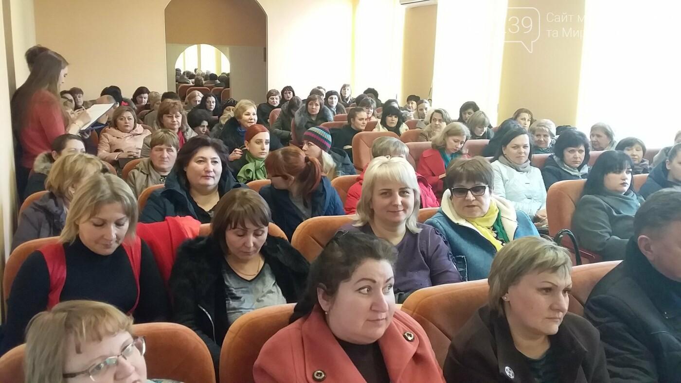 В Мирнограде активно готовятся к предстоящим выборам Президента Украины, фото-3