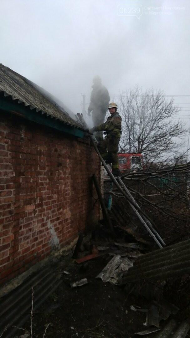 В Мирнограде в результате пожара погиб мужчина, фото-2