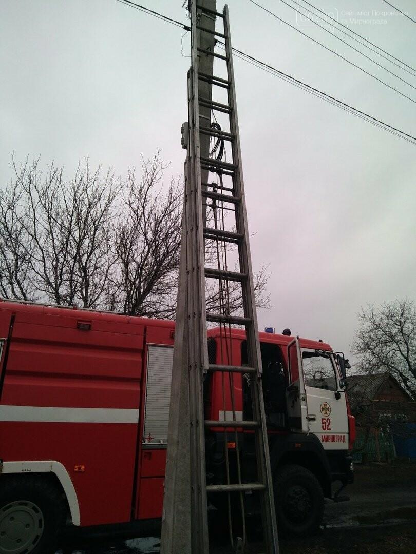 В Мирнограде в результате пожара погиб мужчина, фото-3