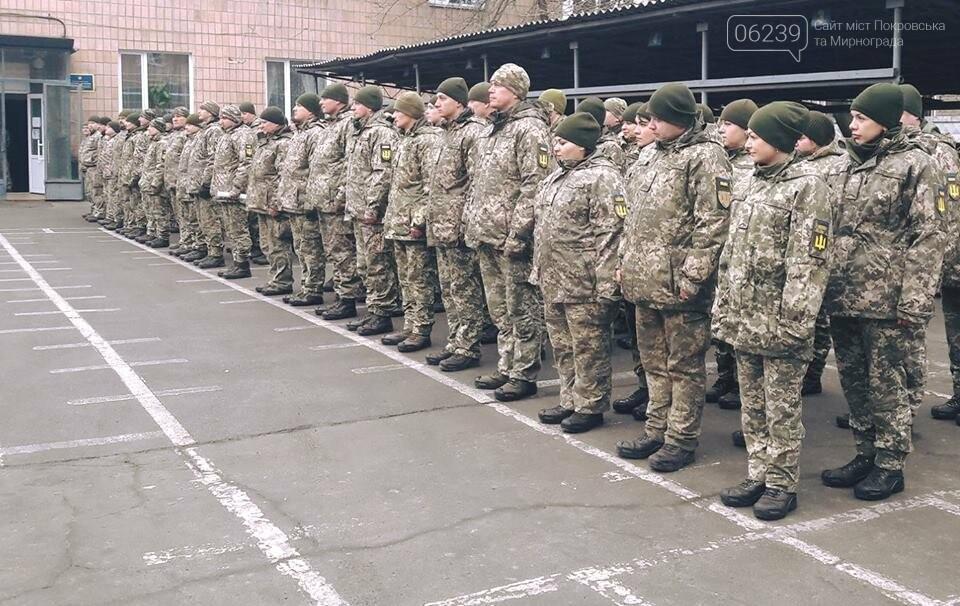 У Покровську відзначено військовослужбовців та працівників ЗСУ з нагоди Дня мобілізаційного працівника України, фото-2