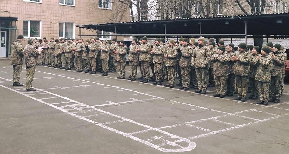У Покровську відзначено військовослужбовців та працівників ЗСУ з нагоди Дня мобілізаційного працівника України, фото-3