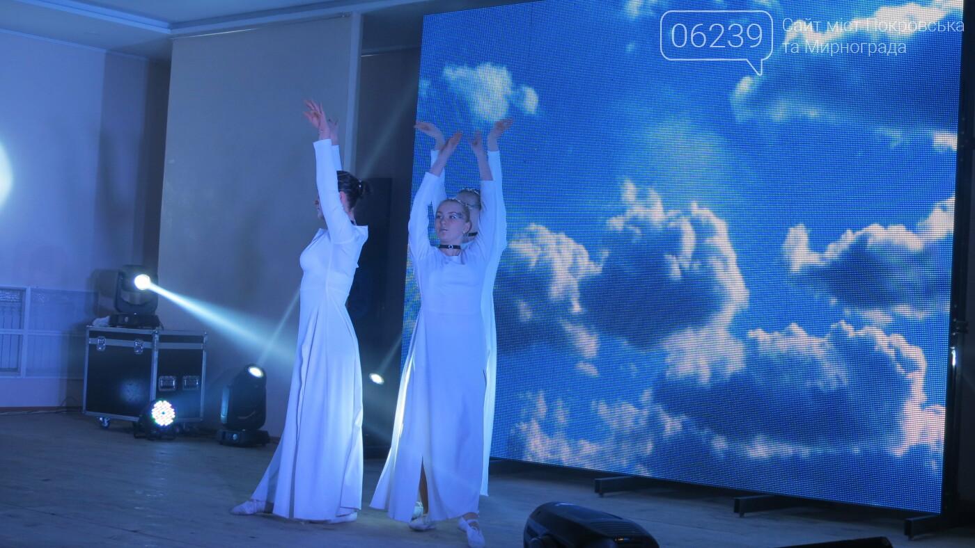 В Покровске танцами, песнями, грамотами и подарками поздравили коммунальщиков (ФОТО), фото-8