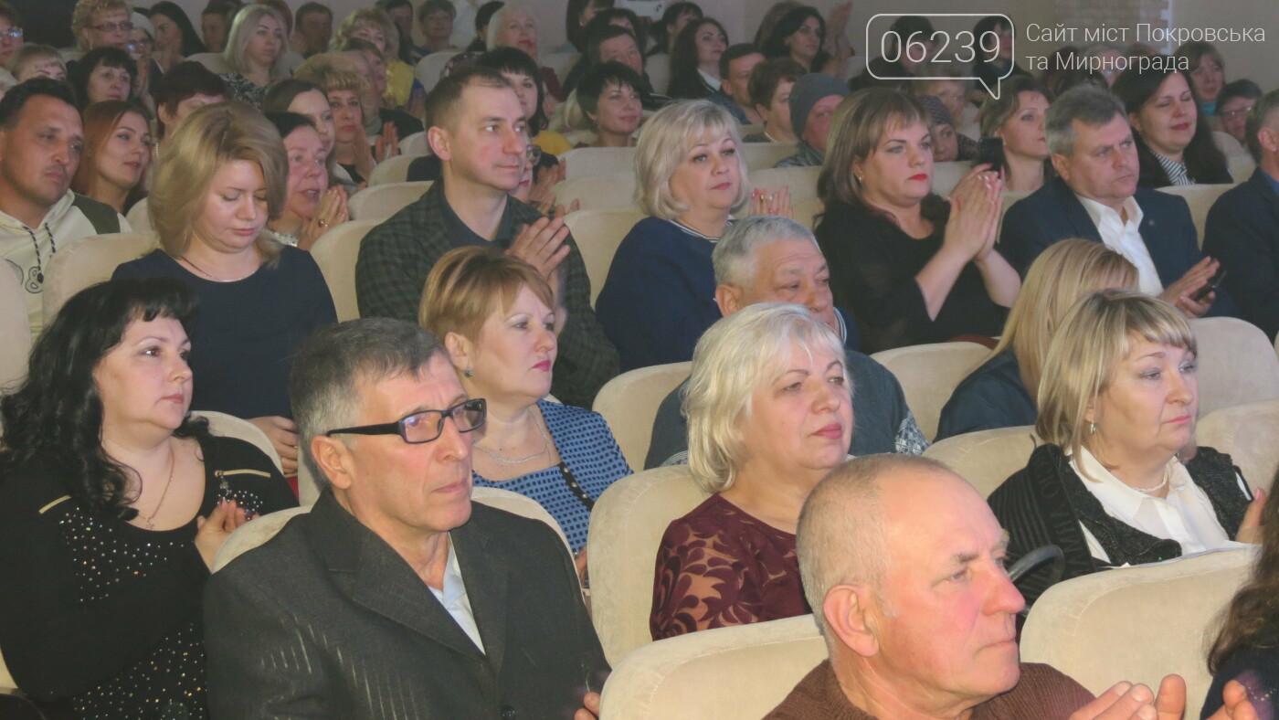 В Покровске танцами, песнями, грамотами и подарками поздравили коммунальщиков (ФОТО), фото-7