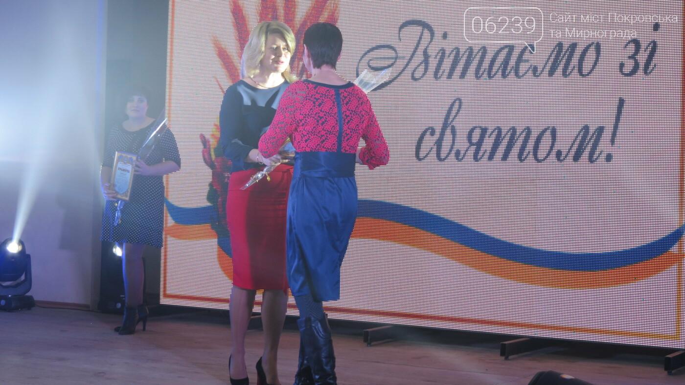 В Покровске танцами, песнями, грамотами и подарками поздравили коммунальщиков (ФОТО), фото-18