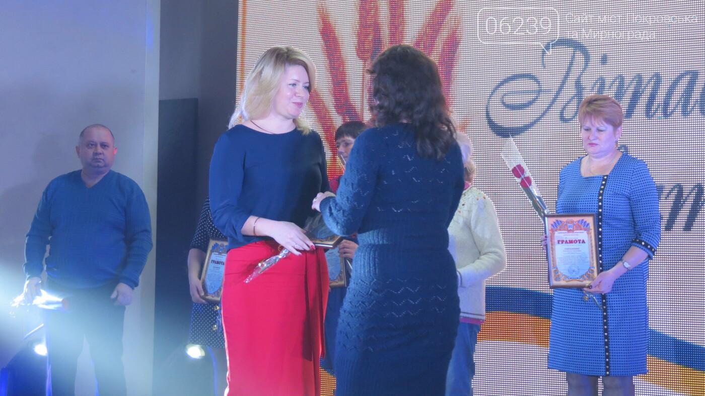 В Покровске танцами, песнями, грамотами и подарками поздравили коммунальщиков (ФОТО), фото-22