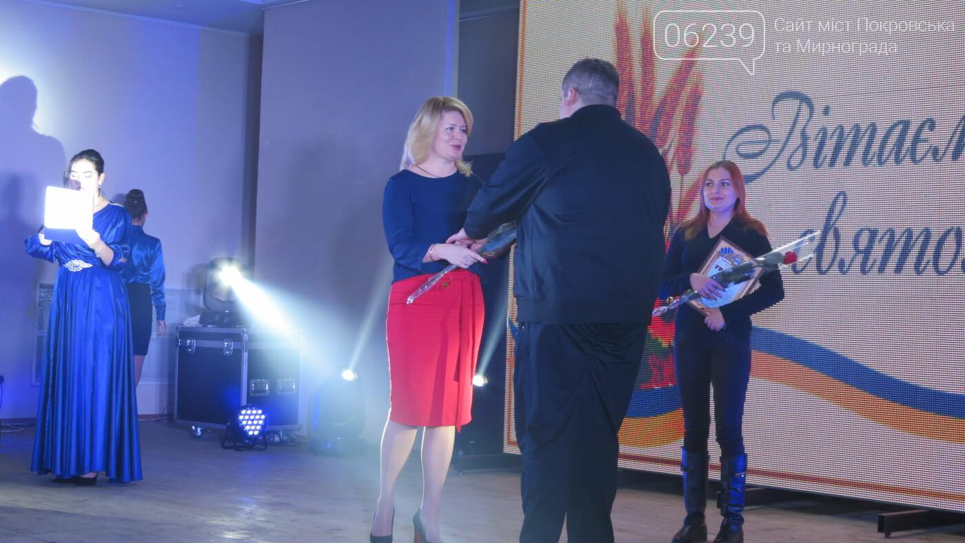 В Покровске танцами, песнями, грамотами и подарками поздравили коммунальщиков (ФОТО), фото-28
