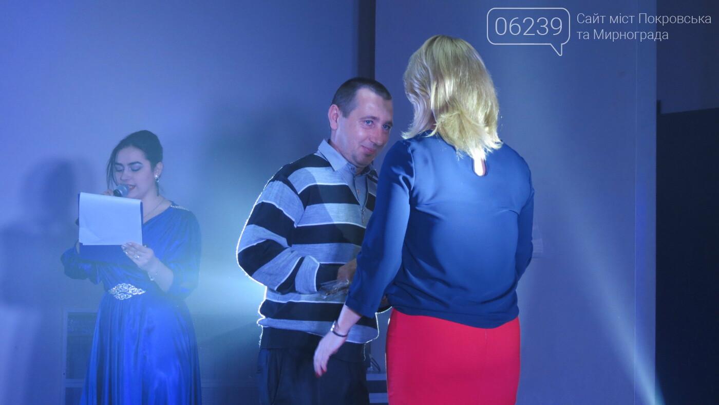 В Покровске танцами, песнями, грамотами и подарками поздравили коммунальщиков (ФОТО), фото-21