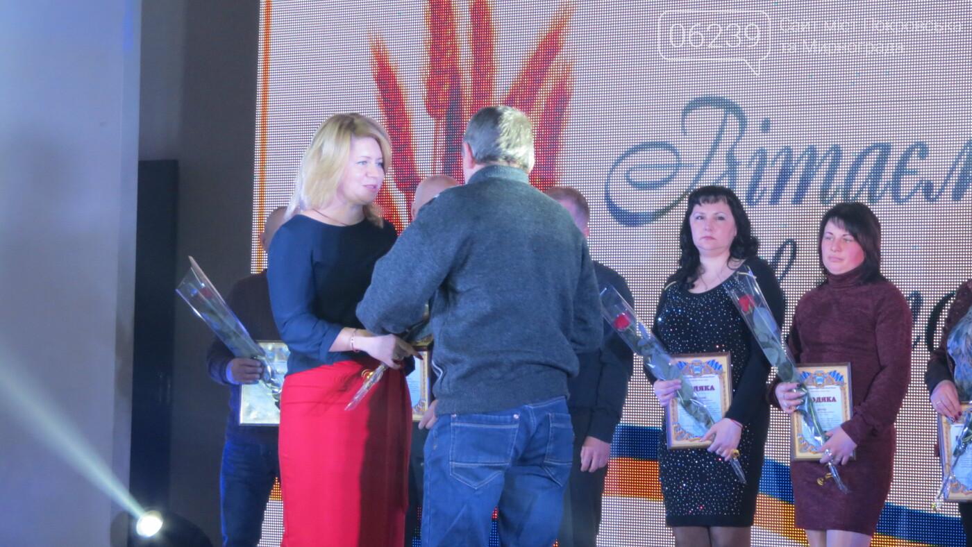 В Покровске танцами, песнями, грамотами и подарками поздравили коммунальщиков (ФОТО), фото-30