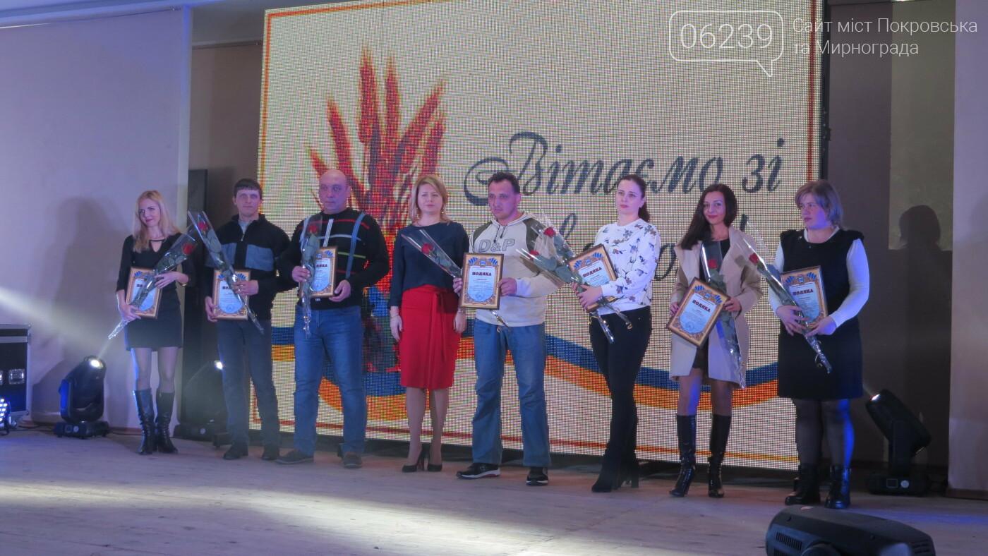 В Покровске танцами, песнями, грамотами и подарками поздравили коммунальщиков (ФОТО), фото-32