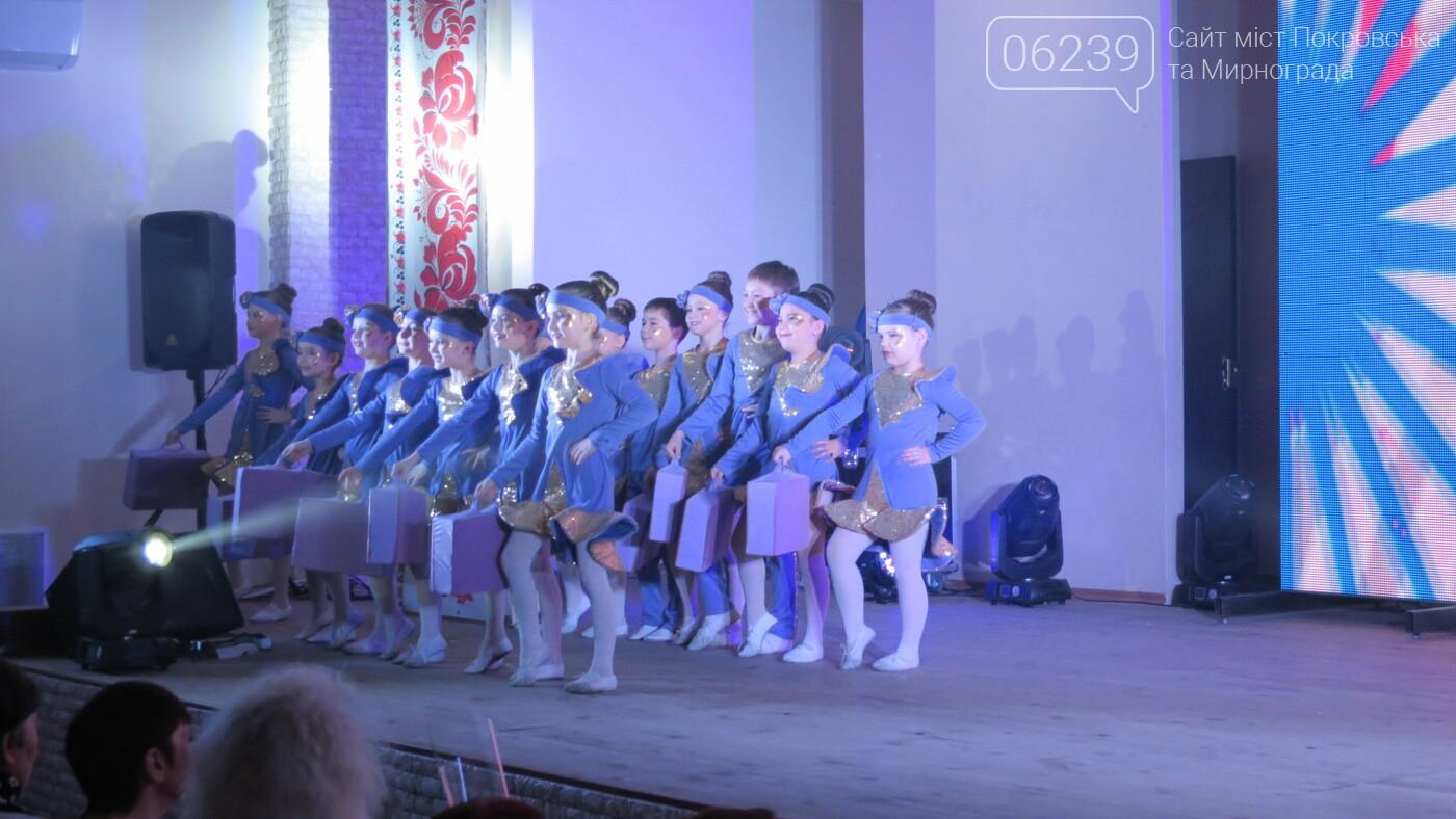 В Покровске танцами, песнями, грамотами и подарками поздравили коммунальщиков (ФОТО), фото-35