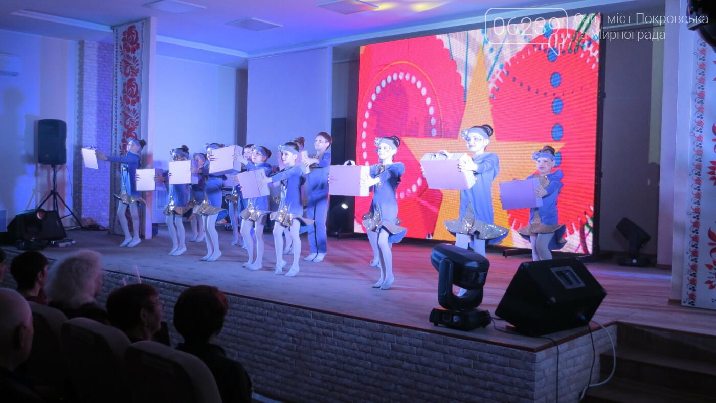 В Покровске танцами, песнями, грамотами и подарками поздравили коммунальщиков (ФОТО), фото-36
