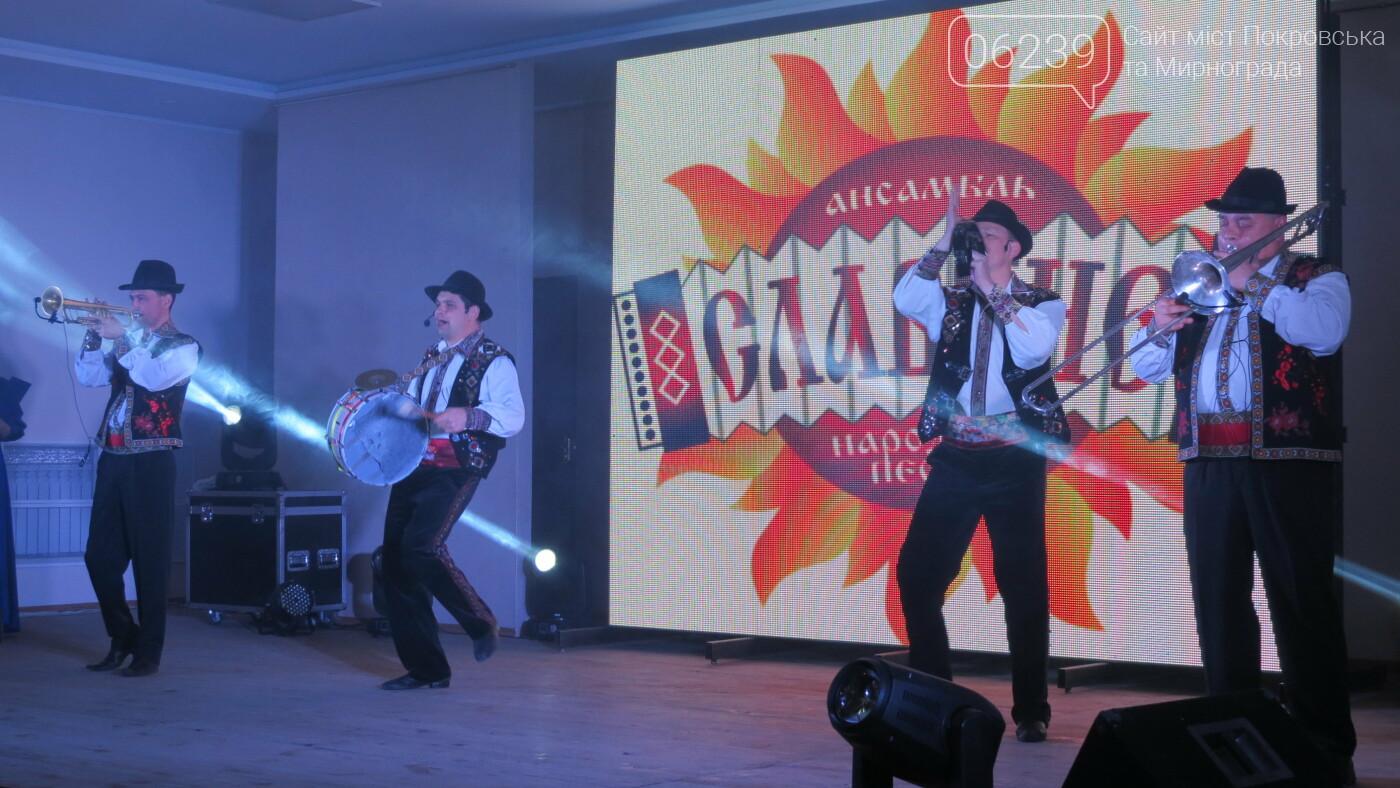 В Покровске танцами, песнями, грамотами и подарками поздравили коммунальщиков (ФОТО), фото-33