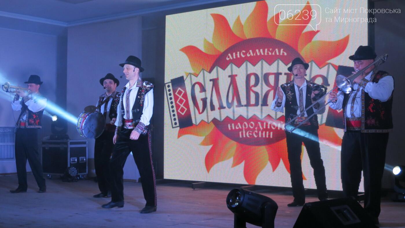 В Покровске танцами, песнями, грамотами и подарками поздравили коммунальщиков (ФОТО), фото-34